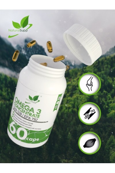 Омега 3 (Omega-3 concentrate 66% NaturalSupp), 60 капсул