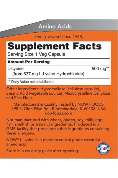 L-Lysine 500 mg от NOW (100/250 капс)