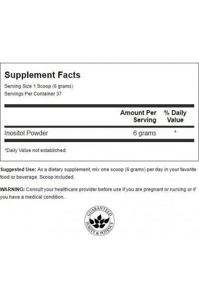Инозитол в порошке (Витамин В8) NaturalSupp, 227гр.