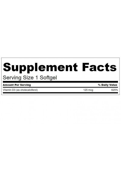 Vitamin D-3 5000 от Swanson ( 250 капс)