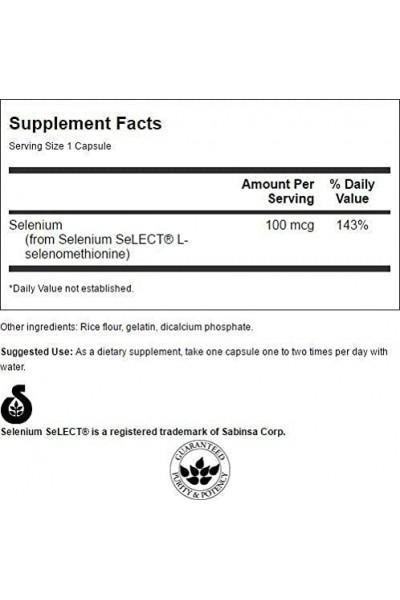 Селен (Selenium) от Swanson, 200 капсул