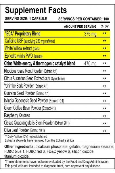 China White ( Чина Вайт) 100капс. от Cloma Pharma