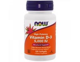 Vitamin D-3 5000 от NOW ( 120/240 caps)