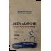 Бета-аланин Mynutrition 200 гр (без вкуса)