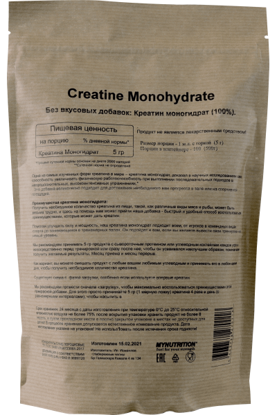 Креатин моногидрат Mynutrition 300/500/1000гр (без вкуса)
