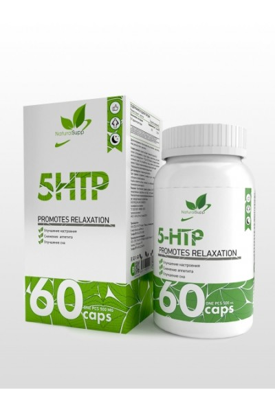 5-НТР NaturalSupp, 500 мг (60 или 120 капсул)