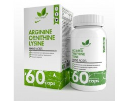 Аргинин, Орнитин, Лизин NaturalSupp (60 капс)