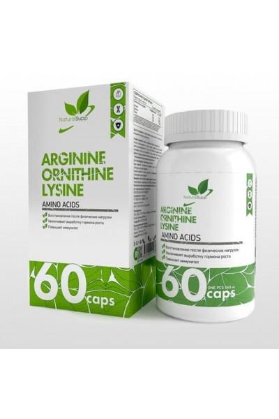Комплекс аминокислот Arginine & Ornithine & Lysine NaturalSupp (60 капсул)
