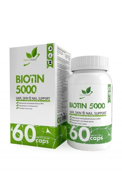 Biotin 5000 NaturalSupp (Hair, Skin & Nail Support) - 60 капсул