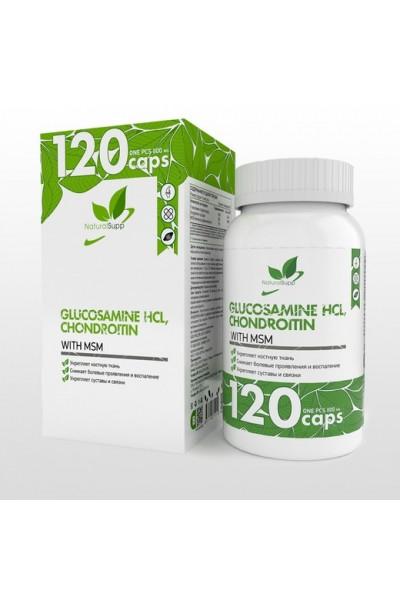 Глюкозамин, Хондроитин, MSM от Naturalsupp (60/120 капсул)