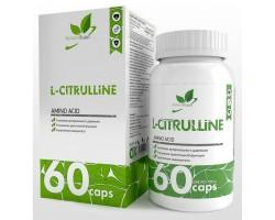 L Цитруллин (L-Cytrulline), 60 капс.