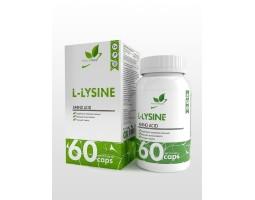 Лизин (L-Lysine), 60 капс.