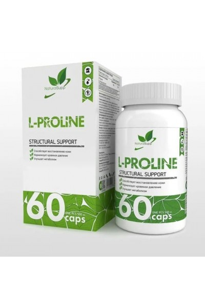 Л-Пролин (L-Proline) NaturalSupp, 60 капсул