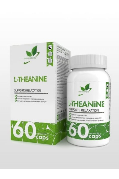 Теанин (L-Theanine) NaturalSupp, 60 капсул