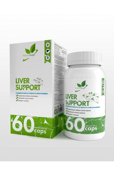 Поддержка печени - Liver Support от NaturalSupp (60 капсул)