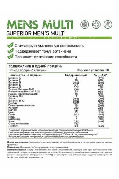 Mens Multi NaturalSupp (мужские витамины), 60 капсул