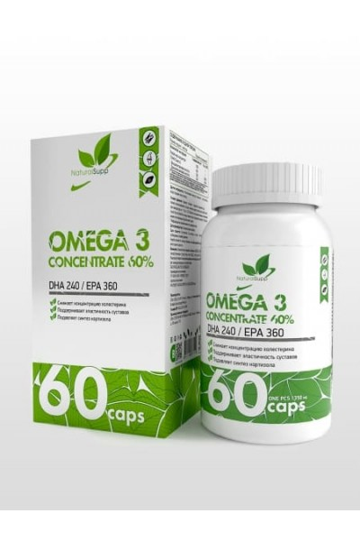 Омега 3 (Omega-3 concentrate 60% NaturalSupp), 60 капсул