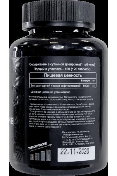 Экдистерон из экстракта левзеи, 500мг/таб. (120 таб.)