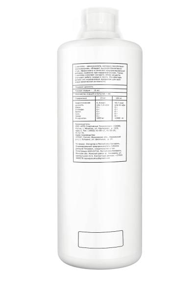 Жидкий L-карнитин TopSupps (0,5л-1л)